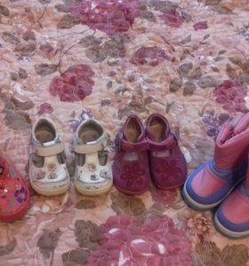 Пакет Обуви для девочки р.21