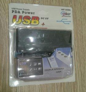 Автомобильный адаптер зарядки +USB