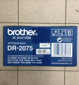 Картридж brother 2075