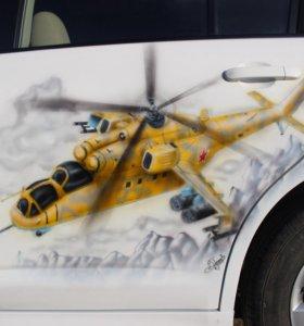 Аэрография,покраска авто