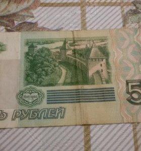 5 рублей 1997 года