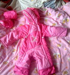 Комбенизон и курточка +пакет детских вещей