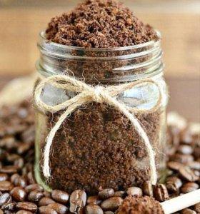 Натуральный скраб из кофе