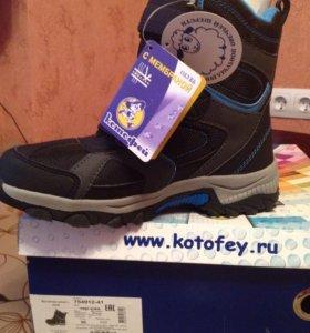 Ботинки мембрана Котофей 36 р новые