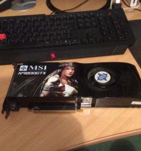 Nvidia GeForce N9800GTX