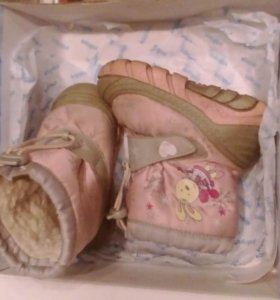 Ботинки зимние сноубутсы