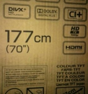 ЖК 3Д Смарт ТВ Sharp
