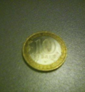 Юбилейные 10 рублей 60 лет победы