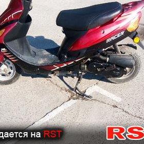 Скутер Racer RC50QT-3