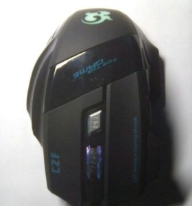 6D Gaming Mouse.