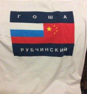 Гоша Рубчинский футболка