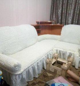 Чехол для углового дивана кремового цвета, не б/у
