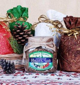 Алтайский Иван-чай. Отличный подарок на праздники