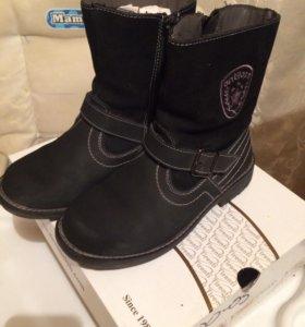 Зимняя обувь на мальчика-33 размер