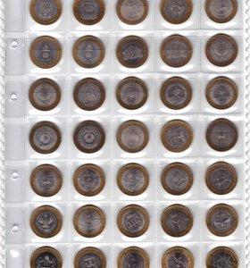 Набор биметалла на 2 монетных двора без ЧЯП 111шт