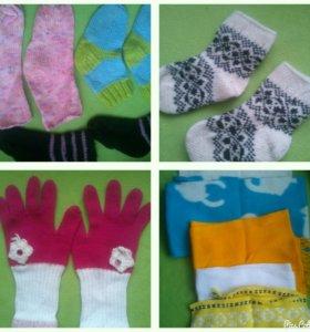 Носки перчатки шарфы