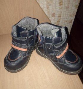 Обувь детская весна осень