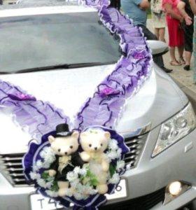 Свадебные украшения на 13авто