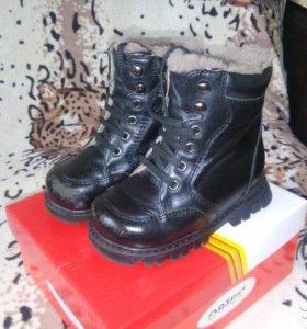 Ботинки зимние Ortek