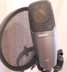 Студийный микрофон Shure PG42 (с проводом)
