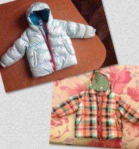2 куртки осень - зима
