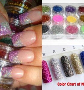 Блестки набор для дизайна ногтей