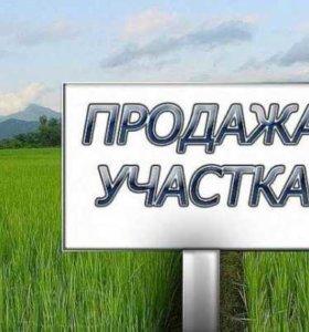 Продам земельный участок 4,5 сотки в Смоленке.