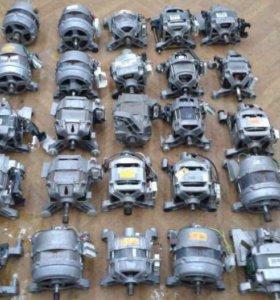Двигатели стиральных машин (б/у)