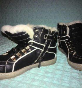 Ботиночки зима keDDo
