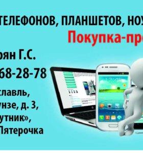 Ремонт телефонов планшетов ноутбуков и компьютеров