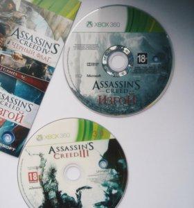 ASSASSIN'S CREED Изгой (2 диска)