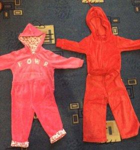 Велюровые костюмы