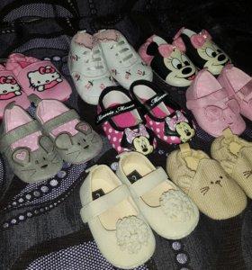 Новые туфельки-пинетки