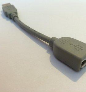 Переходник USB вход-выход