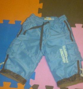 Демисезонные штаны
