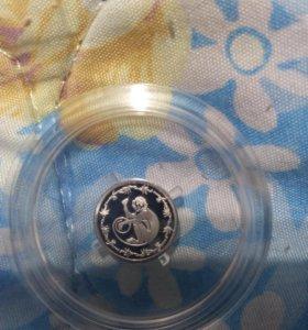 Обезьяна,монетка символ.Серебро.