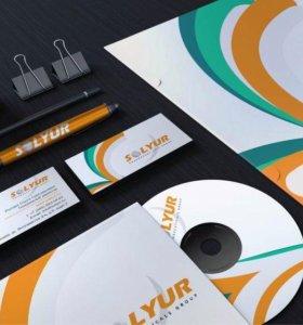 Фирменный стиль, маркетинг кит, веб дизайн и т.д.