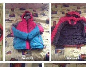 Курточки, зима и осень-весна