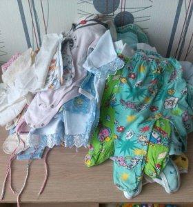 Пакет одежды от 0до 4-5месяцев.