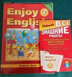 Учебник английского языка + решебник
