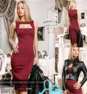 Костюм платье + жакет