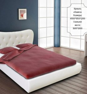 Кровать Лавита