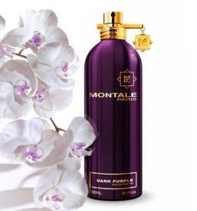 Духи Монталь(Montale Dark Purple)