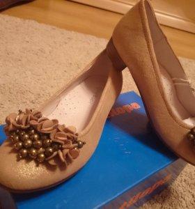Новые туфли Антилопа,  размер 34