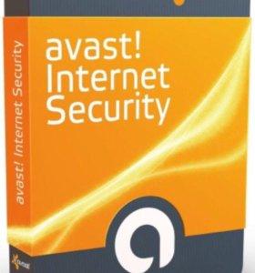 Ключ для антивируса Avast на 4 года