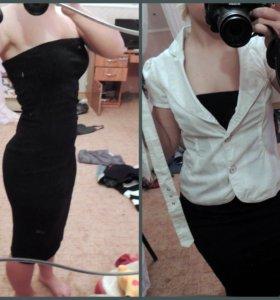 Платье карандаш чёрное , пиджак белый