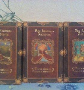 Полное собрание сказок и историй 3 тома