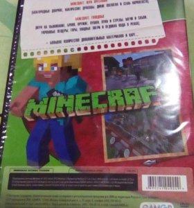 Диски Minecraft