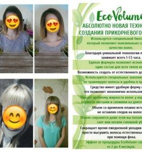 Кератин!  EcoVolume!