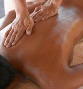 Программа расслабление и лифтинг для лица и тела